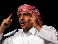 Mohamed_Ibn_Al_Ajami